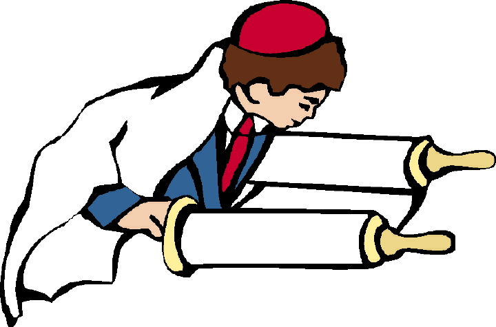 The Torah Temimah