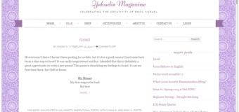 Yehudis Magazine