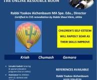 The Online Limudei Kodesh Resource Room