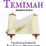 The Essential Torah Temimah on Megilas Esther